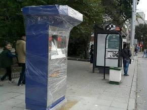"""Снимка: Мистика обгръща проекта """"Интегриран градски транспорт"""" във Варна"""