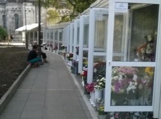 """Снимка: Обреди"""" и """"Пазари"""" са най-печелившите общински фирми"""