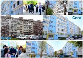 Общо 49 699 жилища в 769 многофамилни жилищни сгради са
