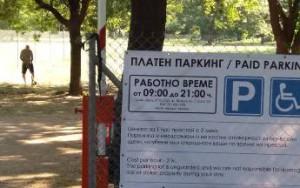 Platen-parking