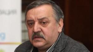 kantardjiev