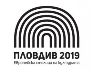 plovdiv-logo