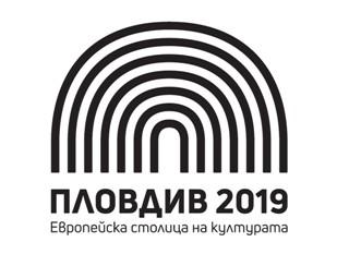 Преди дни Пловдив показа официалната си графична визия за европейска