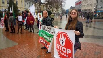 """Започна протеста на Движение """"Възраждане"""" срещу визитата на президента на"""