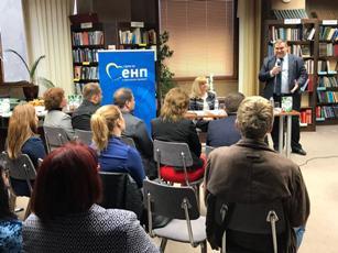 """Официалното представяне на книгата """"Оздравителният план"""" събра в Регионалната библиотека"""