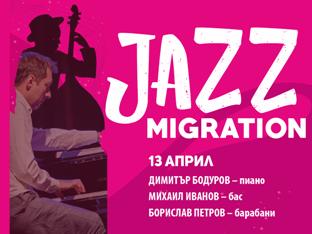 През април Варна ще бъде домакин на колекция от три