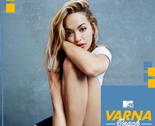 MTV Presents Varna Beach се завръща в България и през