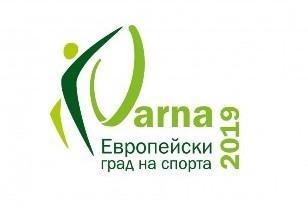 Снимка: Варна бе избрана за Европейски град на спорта 2019
