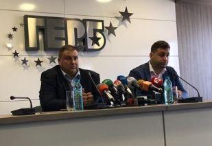 Снимка: ЕК одобри пилотен проект предложен от евродепутатите Емил Радев и Aндрей Новаков