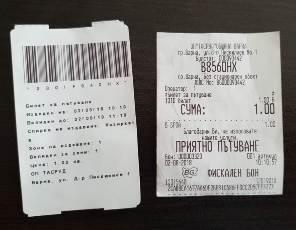 Варненецът Александър Лиманов днес е проверил как работи автоматизираната билетна